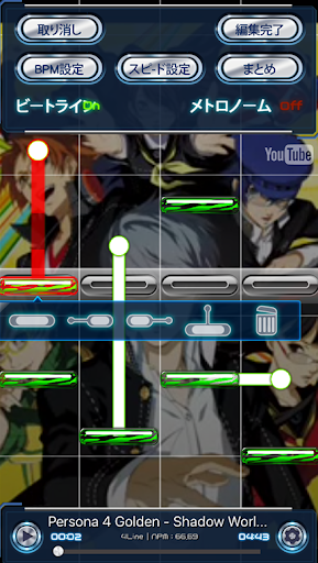 TapTube - Music Video Rhythm Game  Screenshots 12