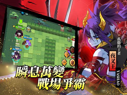 u5fcdu8c46uff1au65b0u4e16u4ee3 1.0.3 screenshots 9