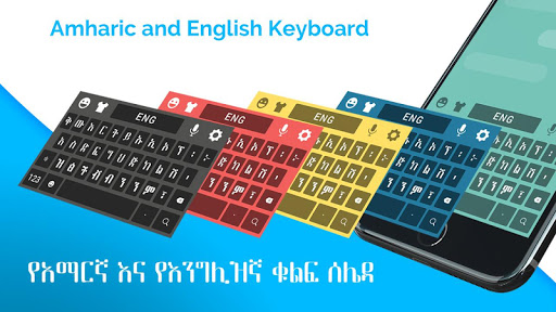 amharic keyboard: amharic language keyboard typing screenshot 3