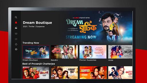 KLiKK u2013 Bengali Movies   Web Series   Music   Kids screenshots 1