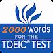 最重要英語單詞 for the TOEIC® TEST
