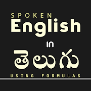 Spoken English in Telugu.