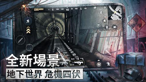 PUBG MOBILEuff1au7d55u5730u6c42u751fM 1.1.0 screenshots 3