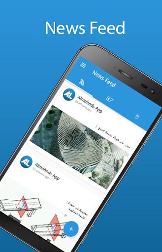 Almohands app 4.2.6 Screenshots 2