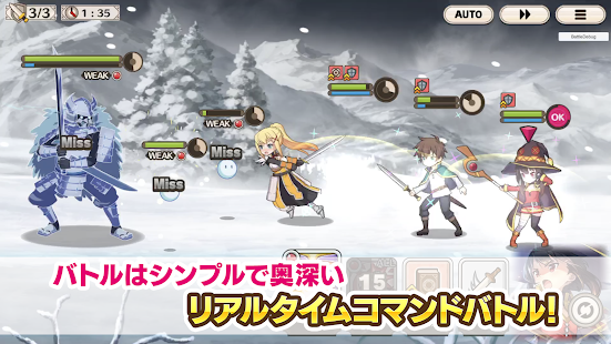 Mod Game KonoSuba JP for Android