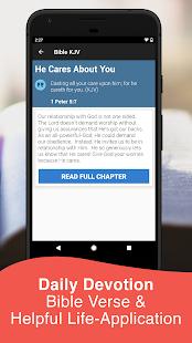 King James Bible KJV Free 2.0.27 Screenshots 2