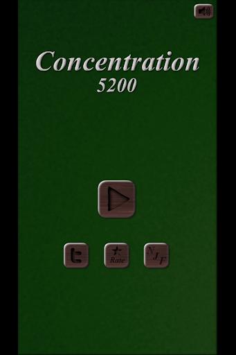 concentration 5200 screenshot 1