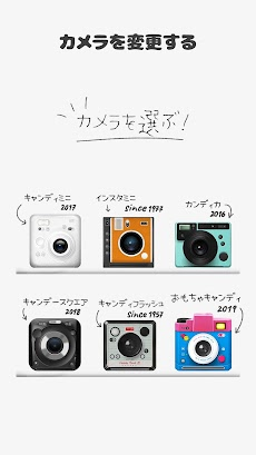 InstaMini  - インスタントカメラ、レトロカメラのおすすめ画像2