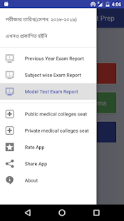 Medical Admission Preparation