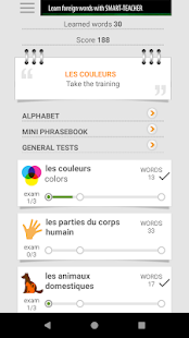 Learn French words with Smart-Teacher Screenshot