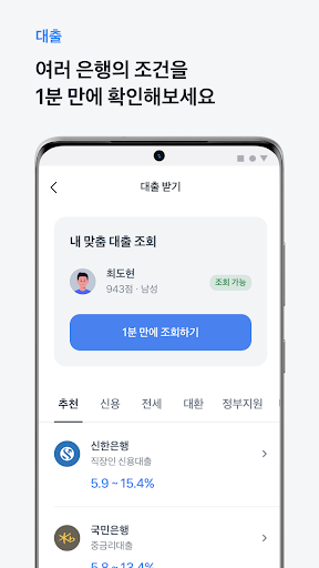 ud1a0uc2a4 android2mod screenshots 6