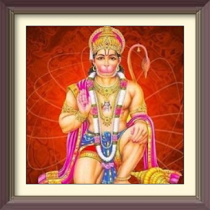 Strongest Shri Hanuman Kavach For Pc 2020 (Windows, Mac) Free Download 1