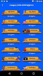 Free Gurukul – Telugu Books, Pravachanams 3