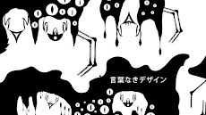 OVIVO - Black and White Platformer Gameのおすすめ画像2