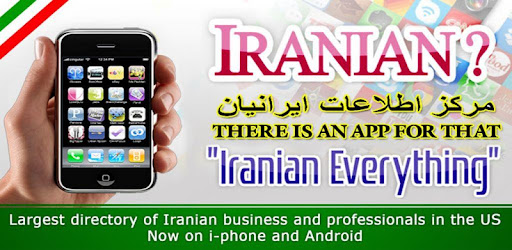 Iranian Everything - Apps on Google Play