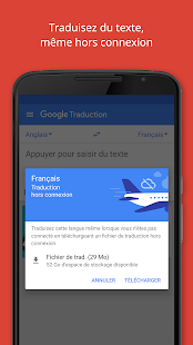 Google Traduction Capture d'écran