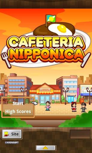 Cafeteria Nipponica apkslow screenshots 8