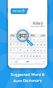 Hindi keyboard: Hindi Language Keyboard 1.6 Latest MOD Updated 3