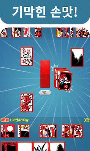 3uc778 uace0uc2a4ud1b1 PLUS (ubb34ub8cc uace0uc2a4ud1b1 uac8cuc784) 1.3.0 screenshots 2