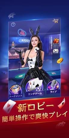 SunVy Poker - サンビ・ポーカーのおすすめ画像1