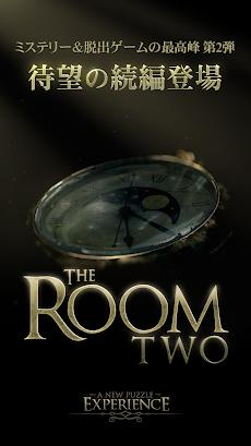 The Room Two (ザ・ルーム ツー)のおすすめ画像1