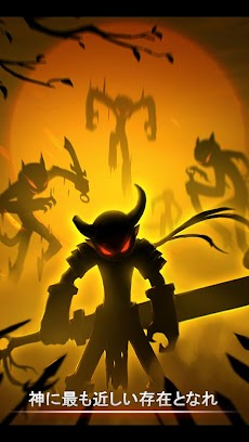 League of Stickman - Best action game(Dreamsky)のおすすめ画像3
