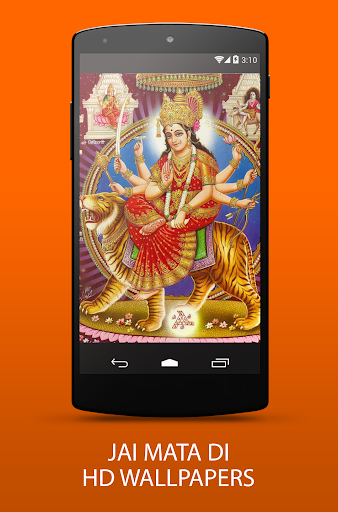 Jai Mata Di screenshots 1