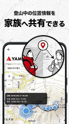 YAMAP / ヤマップ | シェアNo.1登山GPSアプリのおすすめ画像3