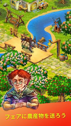 Farmdaleマジックファミリーファームのおすすめ画像3
