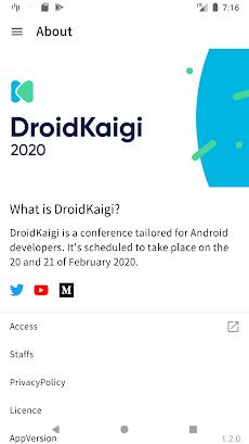 DroidKaigi 2020 公式アプリのおすすめ画像3