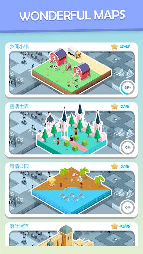 Colorful World screenshots 4