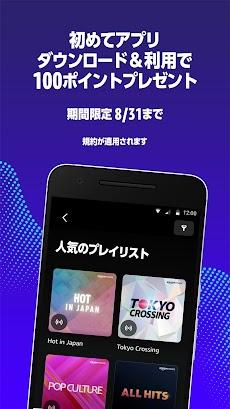 Amazon Music:新しい音楽やポッドキャストが聴き放題の人気音楽アプリ アマゾンミュージックのおすすめ画像1