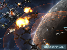 VEGA Conflictのおすすめ画像1