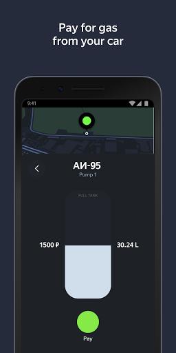 Yandex.Navigator apktram screenshots 5