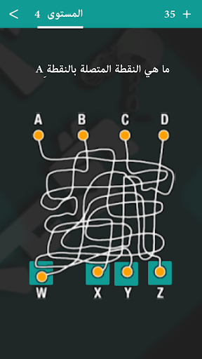 تحدي الذكاء - العاب العقل 1.6 screenshots 1