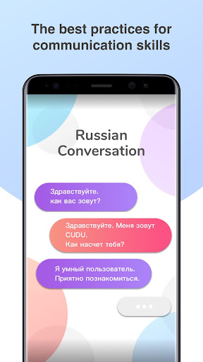 Russian Conversation Practice - Cudu  screenshots 1