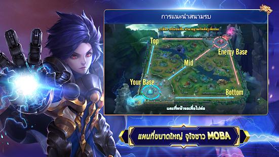 Hack Game AoG : Arena of Glory apk free