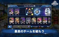 Jurassic World™: ザ·ゲームのおすすめ画像4