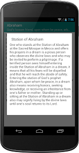 Islamic dictionary of dreams