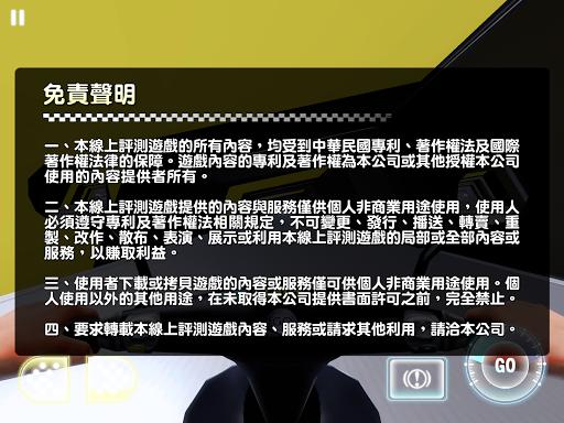 國泰產險感知力的覺醒 screenshot 4