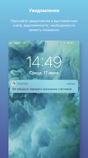 u041fu0421u041a/u041fu042du0421 2.0.33 Screenshots 4