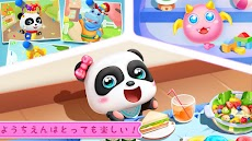 パンダの幼稚園バス-BabyBus 子ども・幼児向けのおすすめ画像5