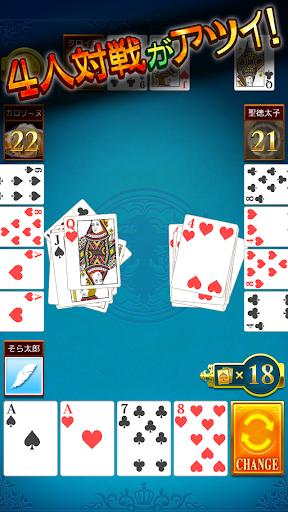 u30b9u30d4u30fcu30c9 Online 1.1.31 screenshots 3