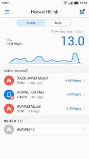 Huawei HiLink (Mobile WiFi) 9.0.1.323 Screenshots 3