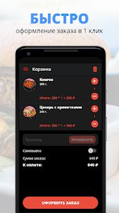 Kangofood | Russia