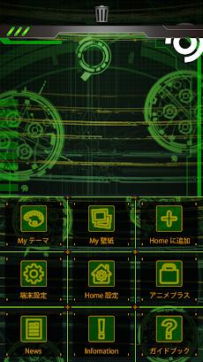 攻殻機動隊-electronic brain Themeのおすすめ画像5