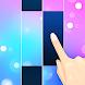 ピアノホワイトゴー: ピアノタイル ピアノゲーム 音楽ゲーム - Androidアプリ
