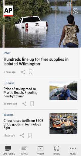AP News 5.15.1 Screenshots 1