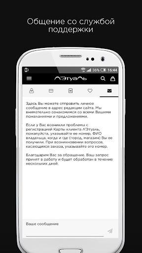 u041bu2019u042du0422u0423u0410u041bu042c android2mod screenshots 6