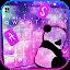 Galaxy Baby Panda2 Keyboard Theme